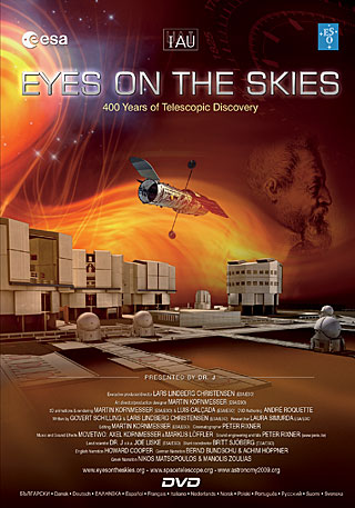 Eyes on the Skies (VIP cover, PAL/NTSC DVD)