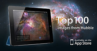 Hubble Top 100 Images