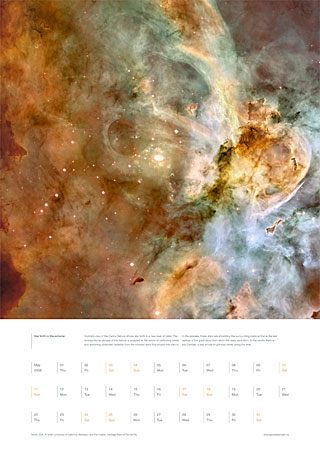 May 2008 - Star birth in the extreme