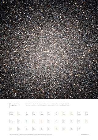 March 2009 - The majestic globular Omega Centauri