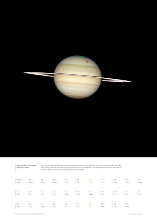 March 2010 - Quadruple Saturn moon transit snapped by Hubble