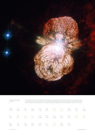 April 2013 – Preview of a forthcoming  supernova