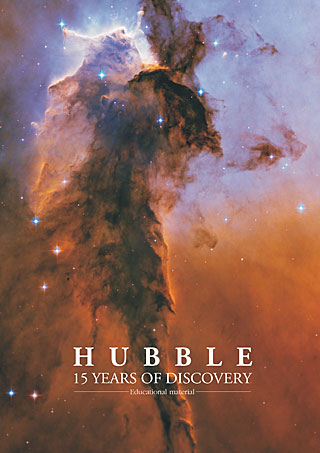 Hubble - 15 Years of Discovery Educational Material
