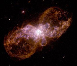 Hubble's Planetary Nebula Gallery. A View of Hubble 5