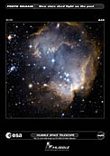 New stars shed light on the past